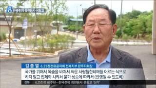 2016년 06월 24일 방송 전체 영상