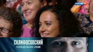 Игорь Маменко 2018   РУССКАЯ БАБА  ДЕФИЛЕ  Новый номер  Юмор и Смех
