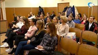 В Новгородском областном суде вновь заработала школа юного юриста
