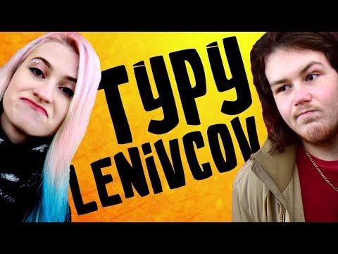 15 Typov lenivcov - Sketch w/Sebko