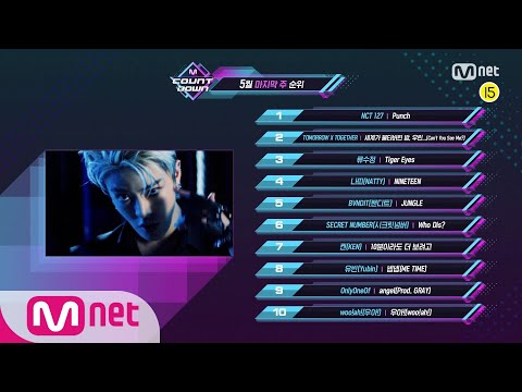 What are the TOP10 Songs in 4th week of May? M COUNTDOWN 200528 EP.667