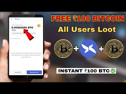 Įmonės palaikančios bitcoin