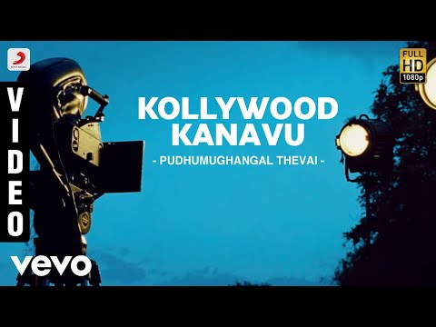 Kollywood Kanavu  Various