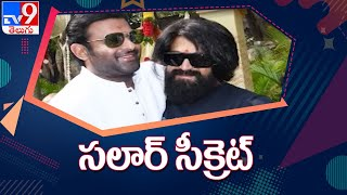 Pawan Kalyan & Trivikram combo : Entertainment News - TV9