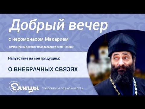Церкви в тюменской области
