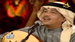 محمد عبده - مهما يقولون - جلسة روتانا مع أحلام 2006 - HD
