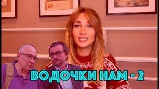 Ганапольский и Киселев до сих пор не помирились, а россияне до сих пор крепостные