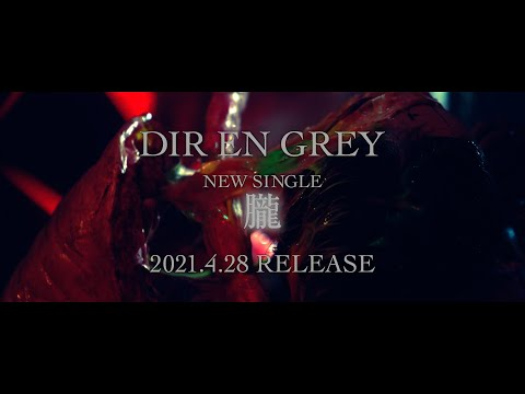 DIR EN GREY - Oboro (Promotion Edit Ver.)