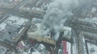 Пожар в ТЦ Зимняя вишня города Кемерово с высоты птичьего полета