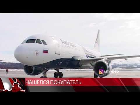 Для аэропорта «Магадан» нашелся покупатель.