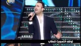 تحميل اغاني شو بعملك ايمن زبيب ستار اكاديمي8 البرايم9 YouTube MP3