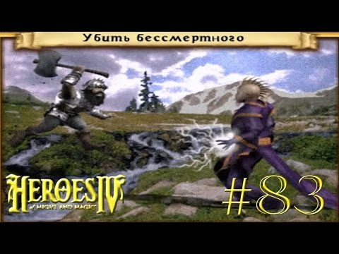 Герои меча и магии 7 советы