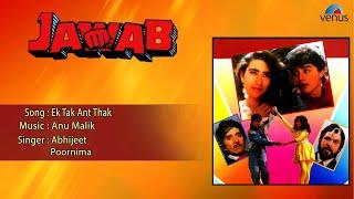 Jawab : Ek Tak Ant Thak Full Audio Song | Karishma Kapoor
