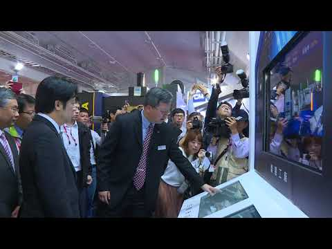 Premier Lai Ching-te speaks at automation and smart manufacturing fair in Tainan