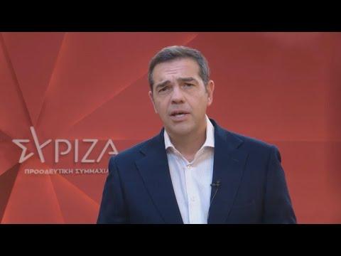 Αλ. Τσίπρας: Ο κ. Μητσοτάκης δεν διαθέτει σχέδιο, διχάζει αντί να ενώνει