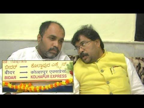लातूर-मुंबई विसरा, बीदर-कोल्हापुरचे खासदार-पालकमंत्र्याक्डून स्वागत