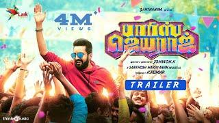 Parris Jeyaraj Official Trailer   Santhanam   Santhosh Narayanan   Johnson K