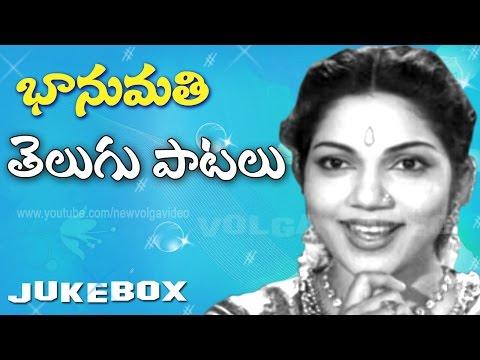 Bhanumathi Ramakrishna Super Hit Back 2 Back Telugu Songs.. | Video Songs Jukebox