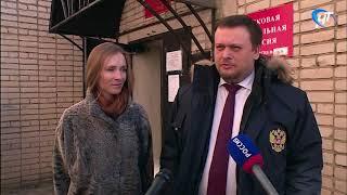 Своими надеждами на будущее Новгородской области и страны поделились первые лица региона
