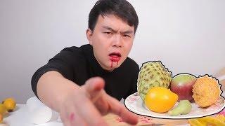 盘点世界上最奇特的五种水果,你吃过几种?最后一种像喝血一样