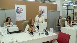 В Великом Новгороде открылся центр оказания услуг «Мой бизнес»