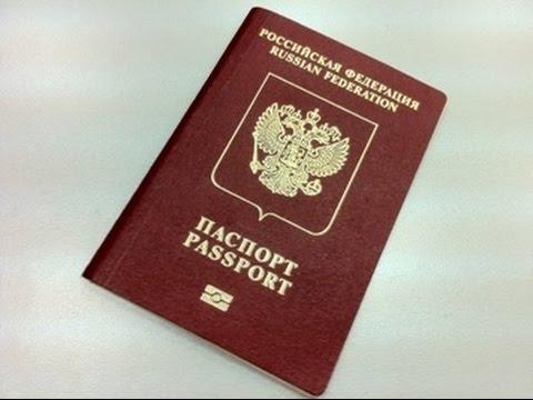 Зачем россиянам второй загранпаспорт