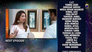Raaz-e-Ulfat - EP 15 Teaser - 7th July 2020 - HAR PAL GEO