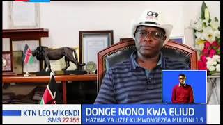 Pesa atakayo pokea mwanariadha Eliud Kipchoge
