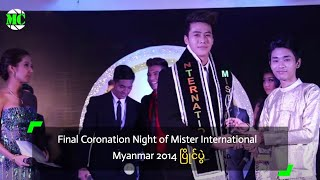 MISTER INTERNATIONAL MYANMAR 2014 Pageant in Yangon