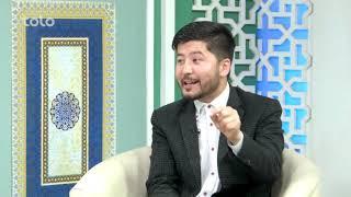 Farhang wa Tamadon Islam - Episode 119