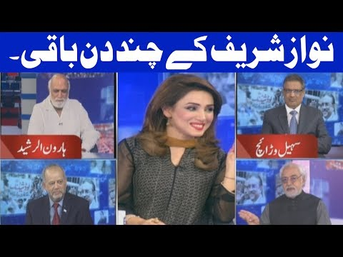 Think Tank With Syeda Ayesha Naaz - 16 July 2017 | Dunya News