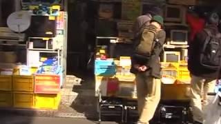 Путешествия. Япония. Города мира.