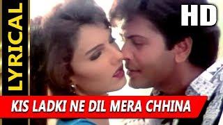Kis Ladki Ne Dil Mera Chhina With Lyrics   Poornima, Abhijeet
