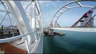 Крымский мост 360: панорамная прогулка по железнодорожному арочному пролёту