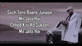 Main Barish Ka Mausam Lyrics - B Praak   Kuch Bhi Ho Jaye