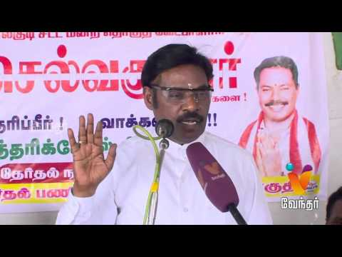Periyorgale-Thaimaargale-Epi-13-Tamil-Nadu-Election-2016