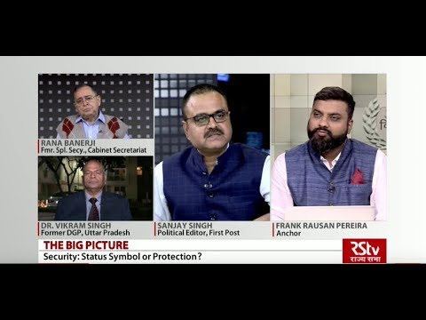 The Big Picture - Security: Status Symbol or Protection?