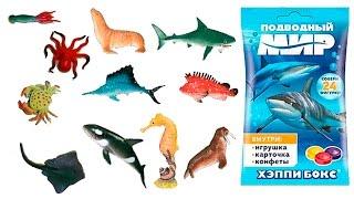 10 ПАЧЕК с МОРСКИМИ ЖИВОТНЫМИ игрушки подводный мир 10 PACKS of SEA ANIMAL toys underwater world