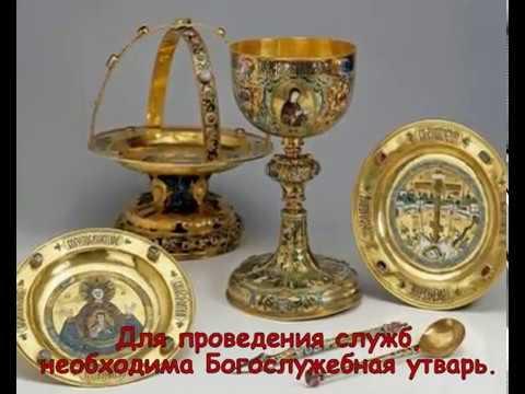 Храм христа новогоднее представление