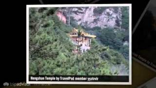 preview picture of video 'Taoist Mountain #4 - Hengshan (North) Yyztrvlr's photos around Datong, China'