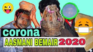 Corona Aasmani Bemair 2020 Funny Video by kashmiri rounders
