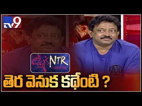 RGV on Lakshmi's NTR Controversy