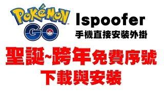 license key for ispoofer pokemon go - Kênh video giải trí dành cho