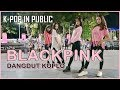BLACKPINK - DDU-DU DDU-DU DANCE COVER DANGDUT KOPLO (K-POP IN PUBLIC) by GOMAWO