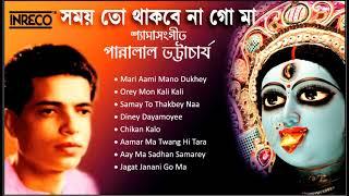 dhananjay bhattacharya shyama sangeet - TH-Clip