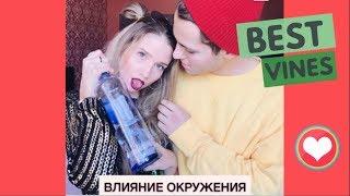 Вайны 2018 Лучшее | Подборка Вайнов [138] | Русские и Казахские Инста Вайны