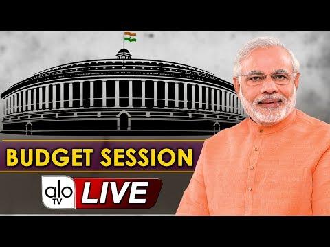 Lok Sabha LIVE | 17th Lok Sabha Budget Sessions Live | LSTV | RSTV | BJP Vs Congress | Alo Tv