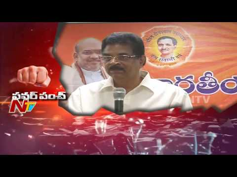 BJP MP Haribabu Strong Punch to TDP Govt | Power Punch