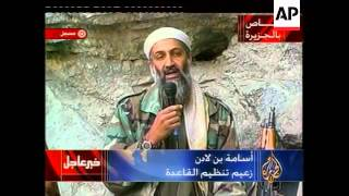 Recorded Message from Osama bin Laden
