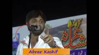 Lahrai julf to Aankh me kajal bhi aa gaya, Abrar kashif Balapur Mushaira Mediaa